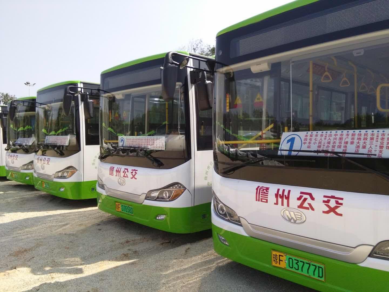 儋州市公共汽车服务公司